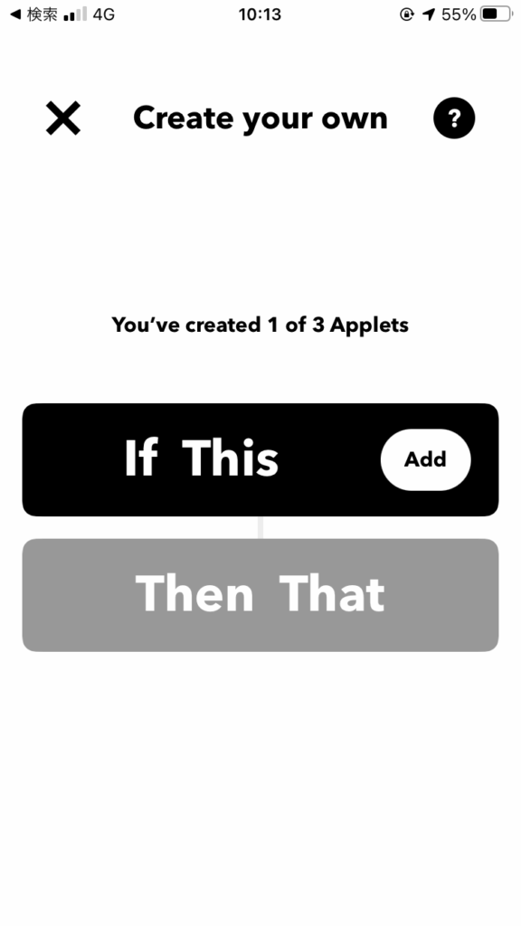 Applet作成